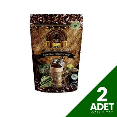 Adet Tarihi Adiyaman Kahvecisi Osmanli Dibek Saray Kahvesi  Gr